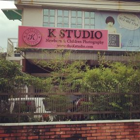 Studio frontage